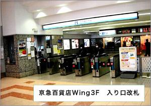 電車・バス マップ01