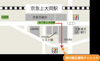 地下鉄 マップ